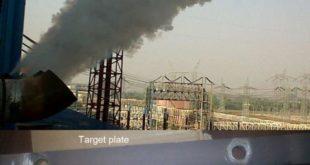 Steam Blowing procedure target plate