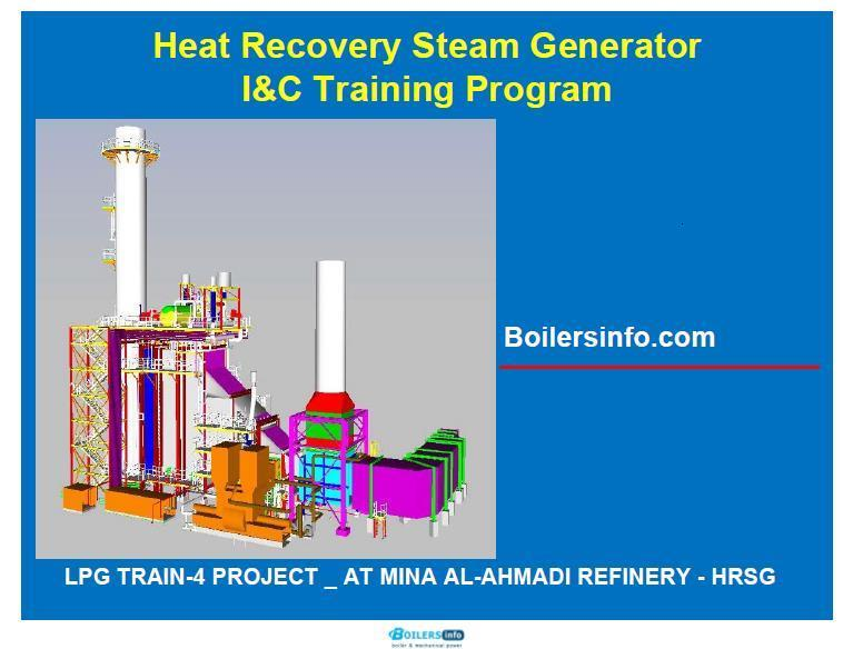 HRSG I&C Training Program